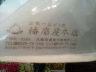 KIMG5756.JPG