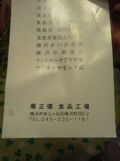 KIMG7086.JPG